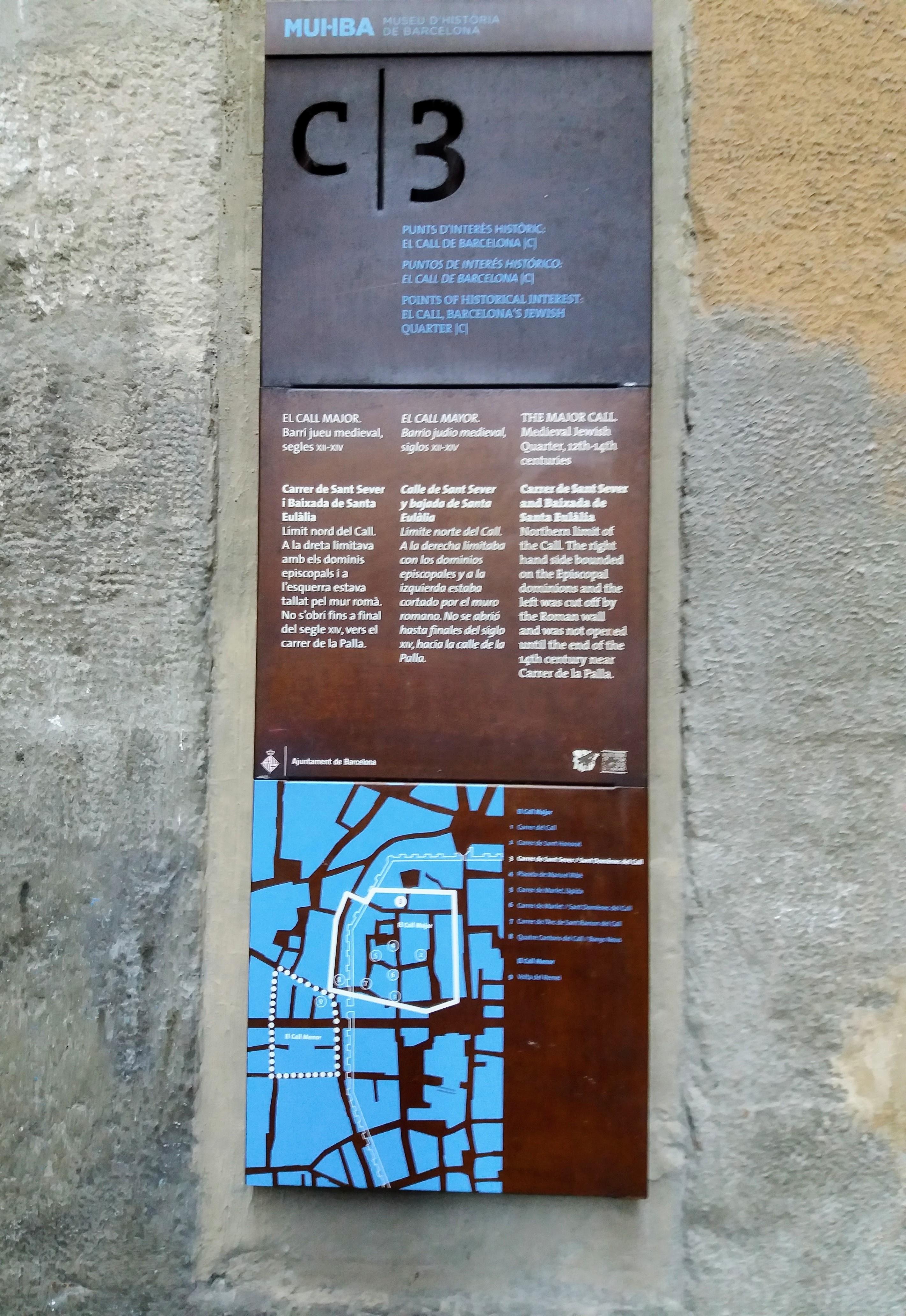 qr-gotic-antoni-muntanyola-4
